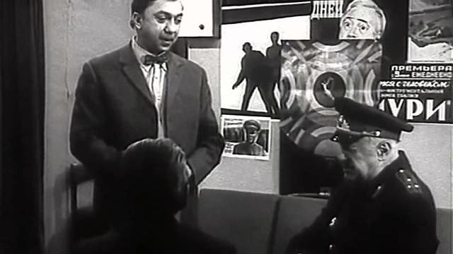 "Фильм ""Анискин и Фантомас"" (1973)"