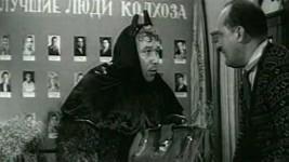 """Советская кинокомедия """"Черт с портфелем"""" (1966)"""