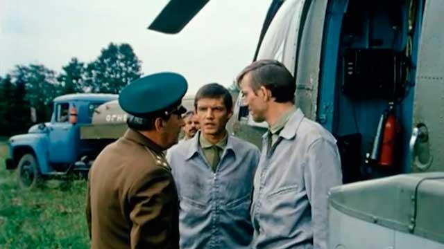 """Фильм """"Тревожный вылет"""" (1983)"""