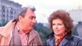 """Фильм """"Расследование"""" (1980)"""