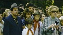 """Фильм """"Шанс"""" (1984)"""