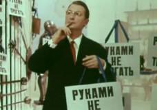 Фильм «Красное, синее, зеленое» (1966)