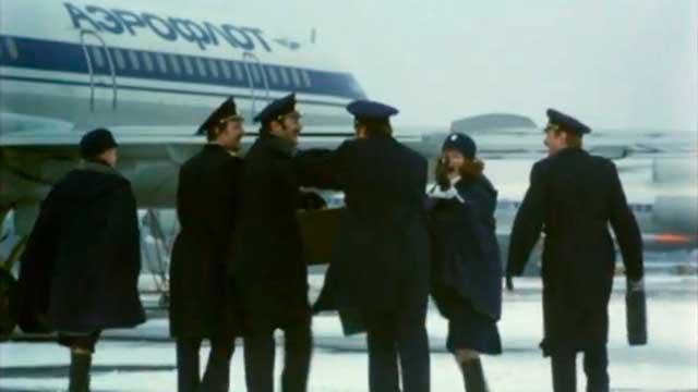 "Фильм ""Экипаж"" (1979)"