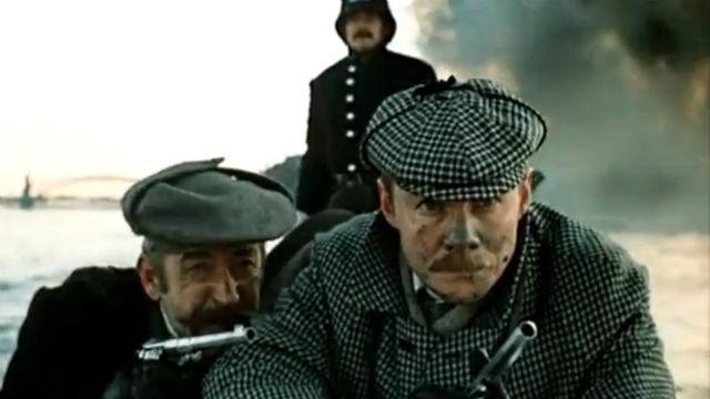 Шерлок Холмс и доктор Ватсон. Сокровища Агры. Часть 2