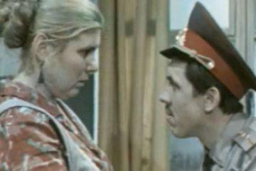 Фильм Пропажа свидетеля 1972