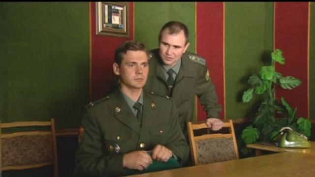 Застава 2007. 11 серия