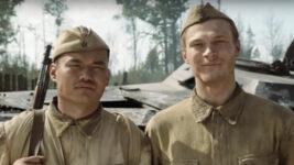 Картинка к фильму дорога на берлин