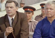 "Фильм ""Удар! Еще удар!"" (1968)"