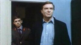 Фильм «Частное лицо» (1980)