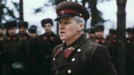 Фильм «Это мы, господи…» (1990)