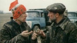 Фильм «Клад» (1988)