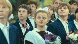 Фильм «Мой папа Барышников» (2011)