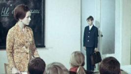 Фильм «Сочинение» (1970)
