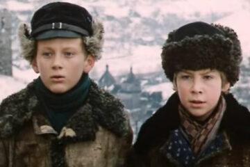 Фильм «Старая крепость» (1973)