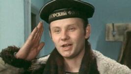 Фильм «Таежный моряк» (1983)