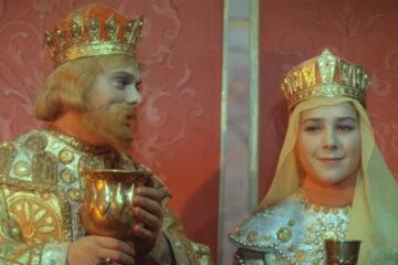Сказка о царе Салтане 1984