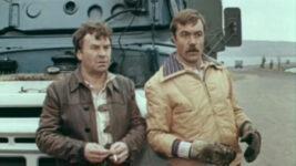 """Фильм """"Выгодный контракт"""" (1979)"""