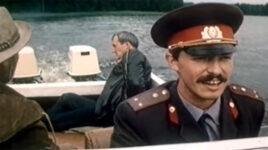 """Фильм """"Чужие здесь не ходят"""" (1986)"""