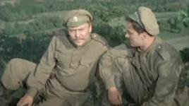 Гроза над полями 1958